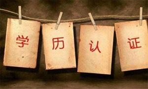 关于【广州师德皓大教育靠谱吗?】一个前学员的真实回忆!